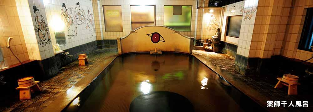 旅館大沼(自家源泉「大沼の湯」)
